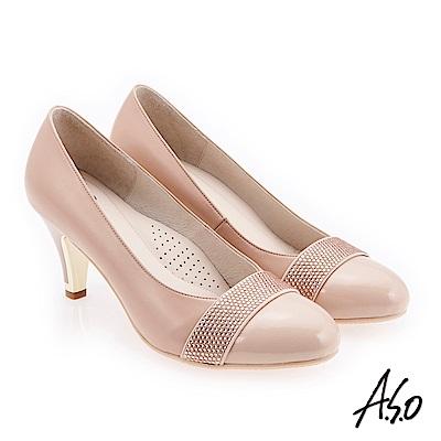 A.S.O 炫麗魅惑 職場通勤水鑽典雅高跟鞋 卡其