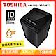 TOSHIBA東芝 13公斤奈米悠浮泡泡 變頻洗衣機 AW-DUJ13GG(KK)(含基本安裝+舊機回收) product thumbnail 1