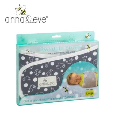 美國 Anna&Eve 嬰兒舒眠包巾 / 防驚跳早產兒肚兜-黑色兔子躲貓貓