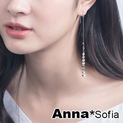 AnnaSofia 流蘇桃心曳動長耳線 925銀針耳針耳環(銀系)
