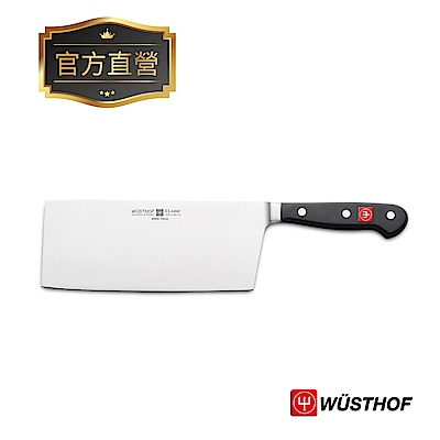 WUSTHOF 德國三叉牌 CLASSIC中式廚刀18cm