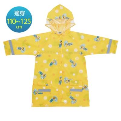 Skater兒童雨衣-巧虎