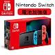 【Nintendo任天堂 】新版續電力加強Switch紅藍款主機+  NS《世界遊戲大全51》中文版經典組合 product thumbnail 1