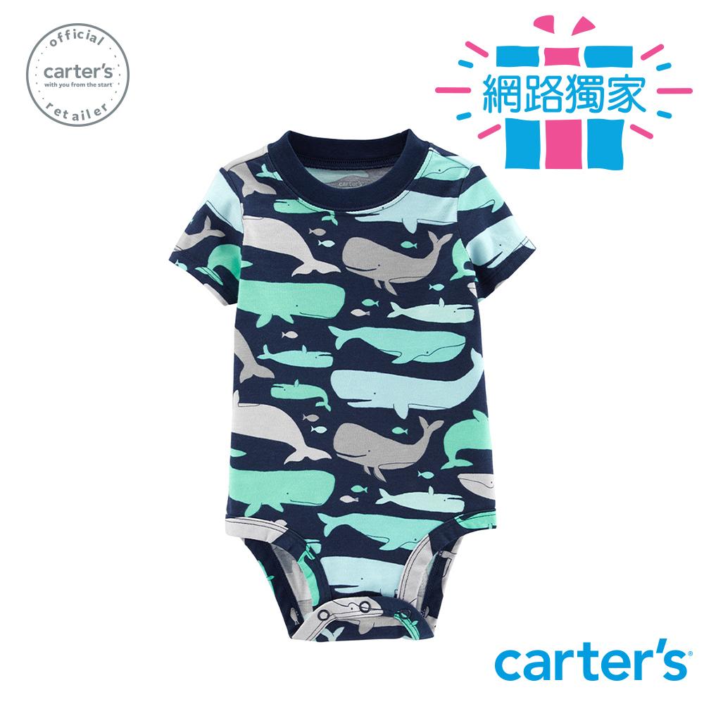 Carter's台灣總代理 鯨魚遨遊包屁衣