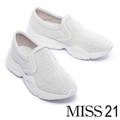 休閒鞋 MISS 21 率性簡約全沖孔全真皮厚底休閒鞋-白