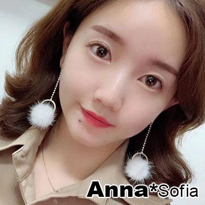 【3件480】AnnaSofia 水滴垂線鑽毛球 長型耳針耳環(白球系)