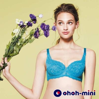 ohoh-mini 歐歐咪妮-《花漾美型》蕾絲款哺乳內衣-花漾藍