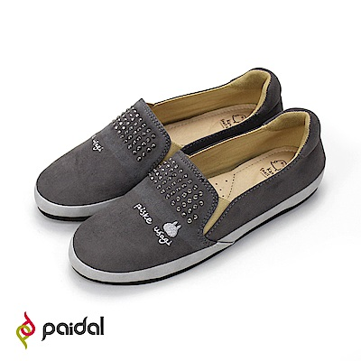 Paidal x 卡娜赫拉的小動物 閃閃粉紅兔兔懶人鞋