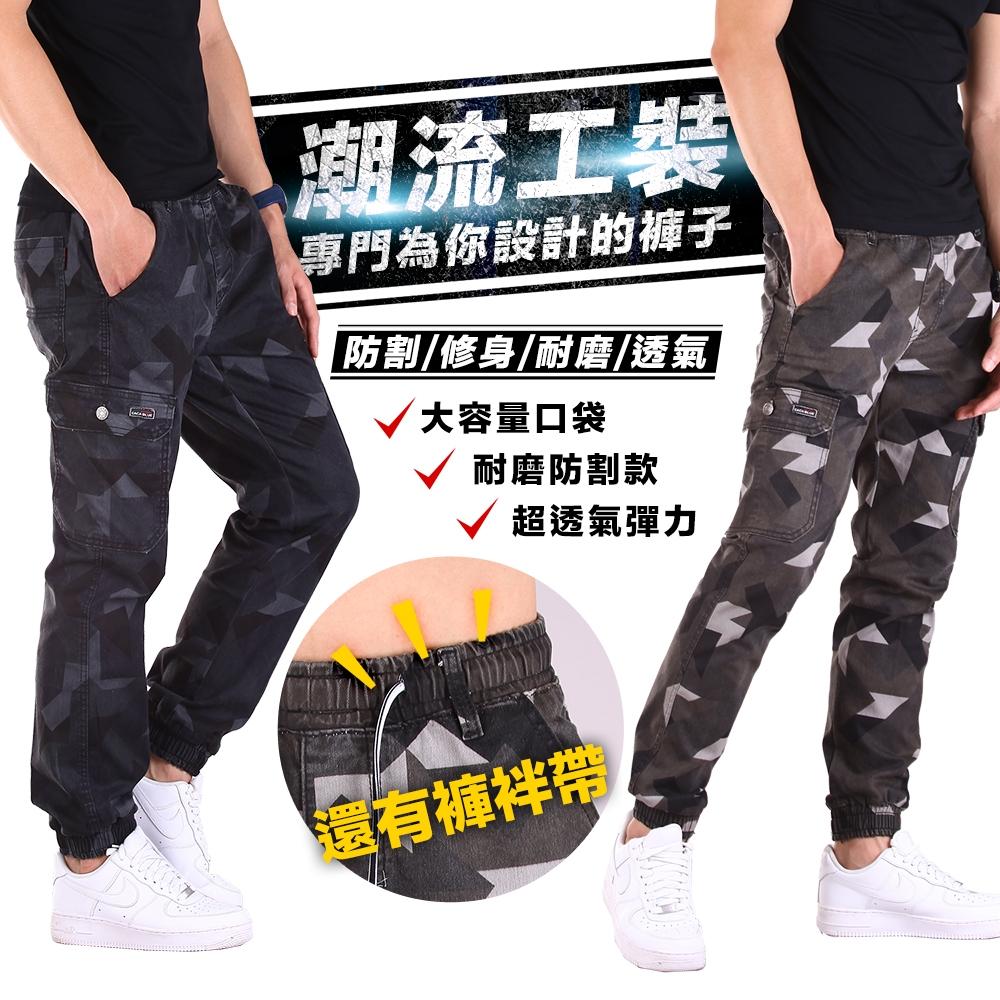 CS衣舖 潮流工裝彈力舒適綿口袋束口褲工作褲