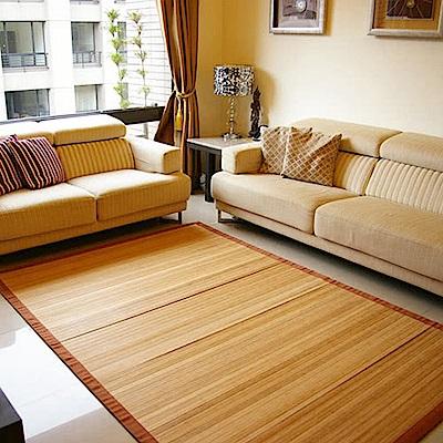 范登伯格 - 吉澤天然寬竹毯 - 大款 (180 x 190cm)