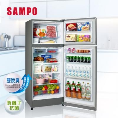 【福利品】SAMPO聲寶 340L 1級變頻2門電冰箱 SR-B34D(G6) 星辰灰