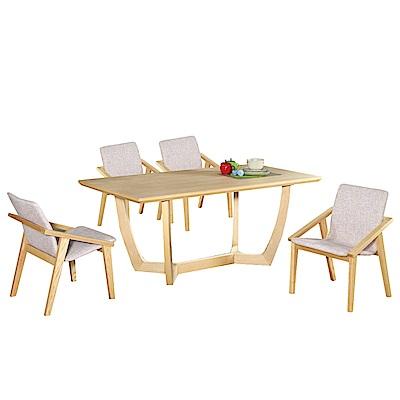 文創集 米森尼5尺實木餐桌椅組合(餐桌+淺灰色皮革餐椅四張)-150x85x75cm免組