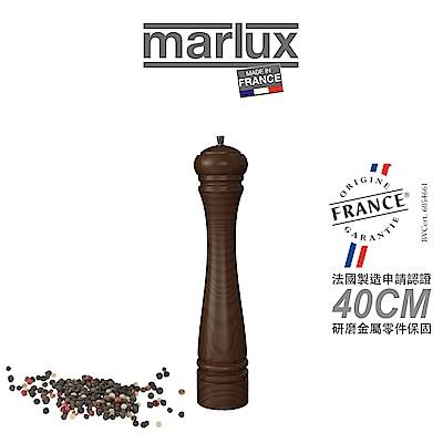 法國Marlux JAVA系列-胡椒研磨罐40cm(棕色)
