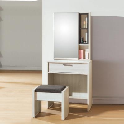 AS-亞提2尺鏡台(含椅)-60.5x40x154cm