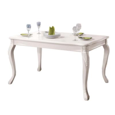 H&D 奧琳娜白色法式餐桌