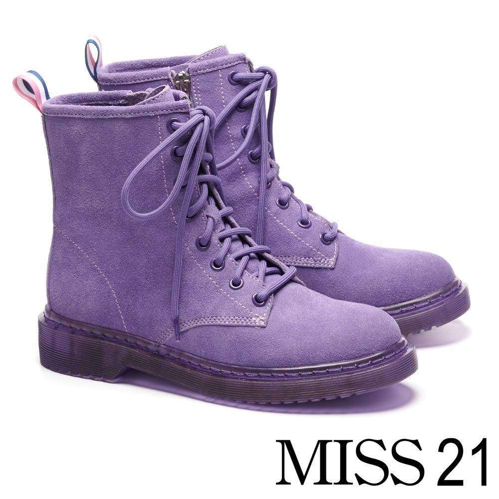 短靴 MISS 21 率性經典全真皮厚底馬汀馬丁短靴-紫