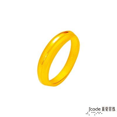 J code真愛密碼金飾 貴人匯聚黃金戒指