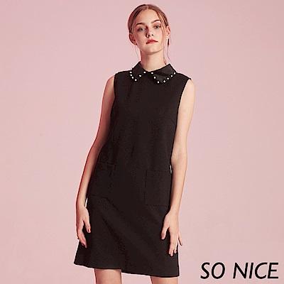 SO NICE優雅珍珠絲絨領羅馬布洋裝