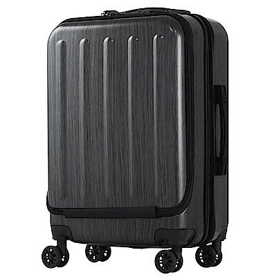 日本LEGEND WALKER 5403-55-22吋 PC公事行李箱 拉絲黑
