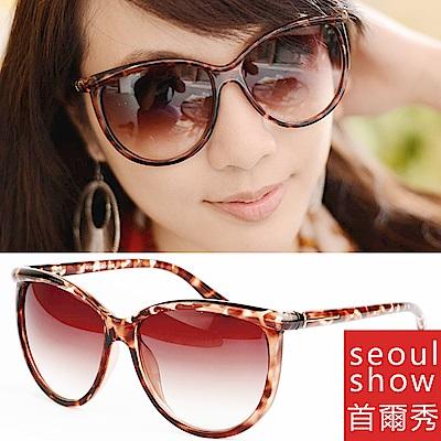 Seoul Show 迪凱兒絲 時尚太陽眼鏡墨鏡 8251 豹紋