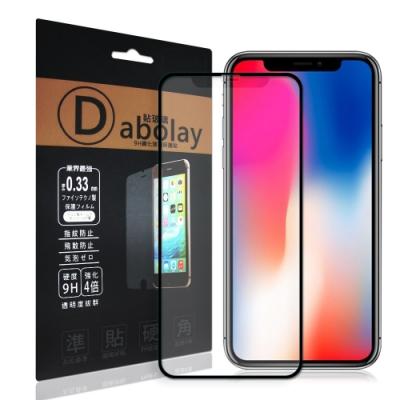 全膠貼合 iPhone Xs / X 5.8吋 霧面滿版疏水疏油9H鋼化頂級玻璃膜(黑)