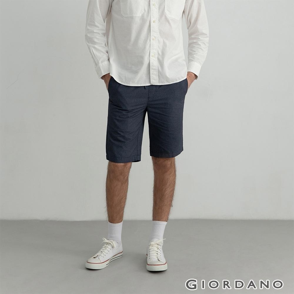 GIORDANO 男裝純棉抽繩休閒短褲 - 98 標誌海軍藍白