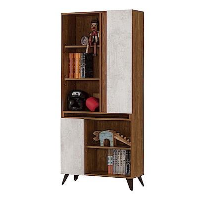 H&D 緹諾2.64尺書櫃