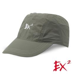 德國EX2 防蚊排汗棒球帽365022