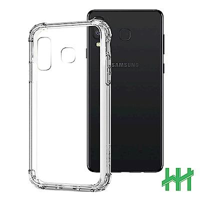 軍事防摔手機殼系列  Samsung  A8 Star (2018) (6.3吋)