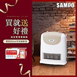 SAMPO聲寶 陶瓷式電暖器 HX-FD12P