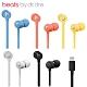 Beats urBeats3 Lightning  耳道式耳機 線控MIC iphone 5色 可選 product thumbnail 1