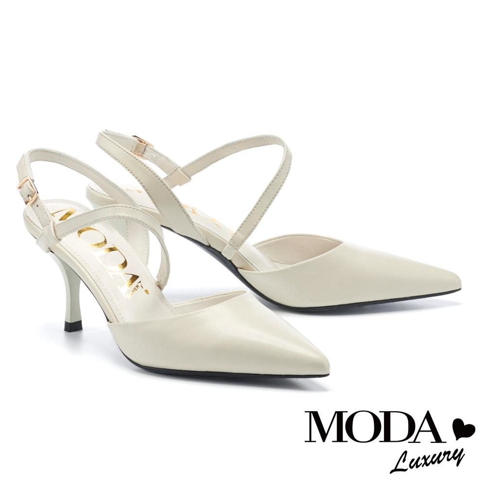 高跟鞋 MODA Luxury 簡約優雅品味流線後繫帶尖頭高跟鞋-白