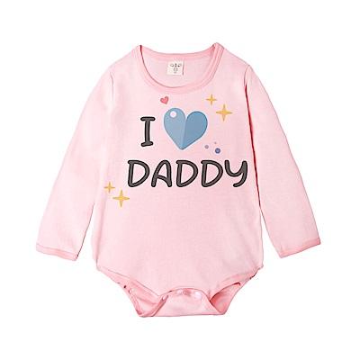 baby童衣 英文印花 粉色長袖包屁衣 66330