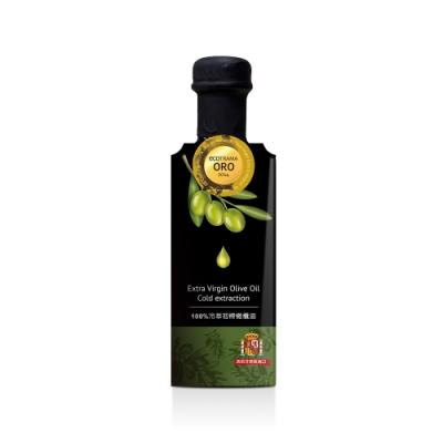 博能生機100%冷萃初榨橄欖油(500ml/瓶)