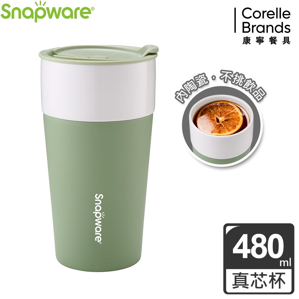 【美國康寧】snapware真芯陶瓷不鏽鋼隨行杯480ML(三款可選) product image 1