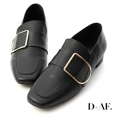 D+AF 質感主打.金屬方金釦低跟樂福鞋*黑
