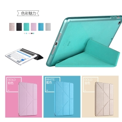 ANTIAN APPLE iPad mini4 矽膠保護套 變形金剛 智慧休眠皮套