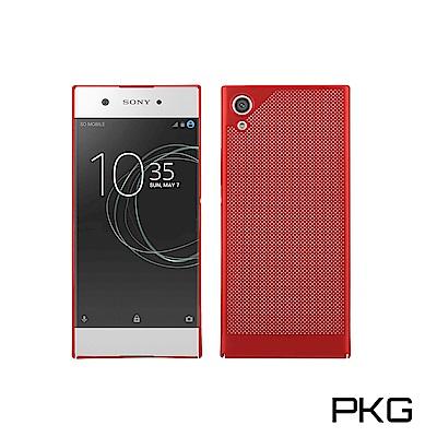 PKG SONY XA1保護殼 散熱透氣系列-紅色