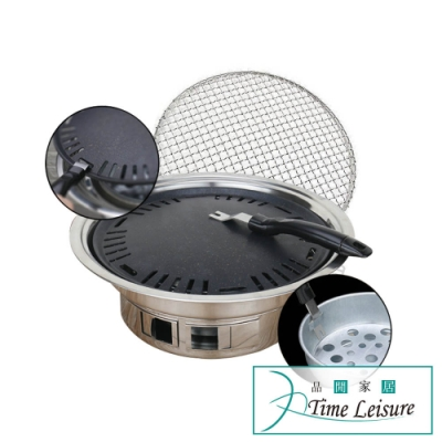Time Leisure 不鏽鋼麥飯石不沾盤/加厚烤網炭烤兩用烤爐