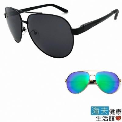 海夫健康生活館 向日葵眼鏡 鋁鎂偏光太陽眼鏡 UV400/MIT/輕盈 120023-黑框黑