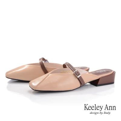 Keeley Ann我的日常生活 方頭V口細帶穆勒鞋(膚色-Ann系列)