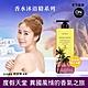 ON THE BODY 度假天堂香水沐浴精900 (夏威夷) product thumbnail 1