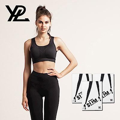 澳洲 YPL 第三代微膠囊光速燃脂褲-貓步款(三件組)