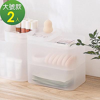 (2入組)大創新無印風化妝收納盒-大號款(無格) lemonsolo