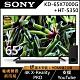 SONY索尼 65吋 4K HDR 連網液晶電視 KD-65X7000G+SONY 2.1聲道 家庭劇院單件式喇叭 HT-S350 product thumbnail 2