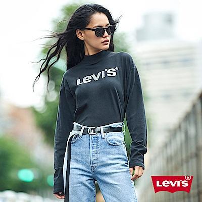 Levis 女款 短版長袖T恤 亮粉LOGO