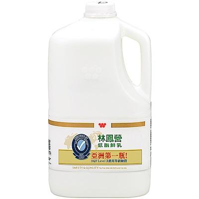 林鳳營鮮奶 低脂2728ML/瓶
