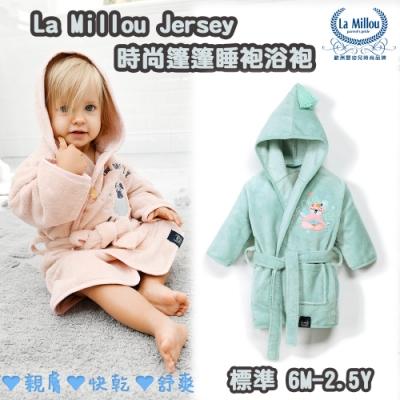 La Millou 篷篷嬰兒兒童睡袍浴袍_標準6M-2.5Y-瑜珈珈樹懶(粉嫩糖果綠)