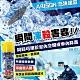【ARISON】凍結瞬間急凍噴霧特大瓶450ml(殺蟑 急凍) product thumbnail 1