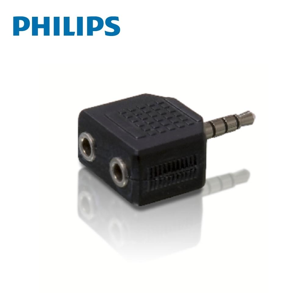 PHILIPS 飛利浦 一分二 3.5mm 立體耳機分接頭 SWA2551W/10